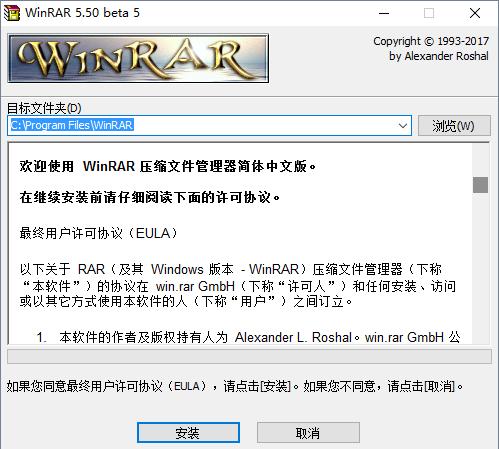 winrar64位破解版下�d