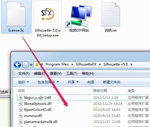sfx silhouette流程制作