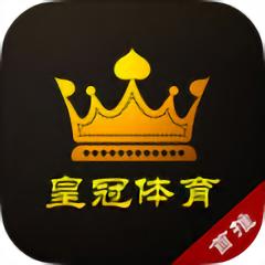 皇冠体育手机版