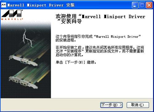 marvell yukon 88e8057驱动
