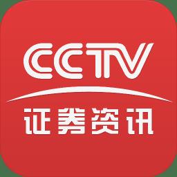 cctv财富培训终端客户端