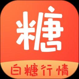 网易星球区块链app