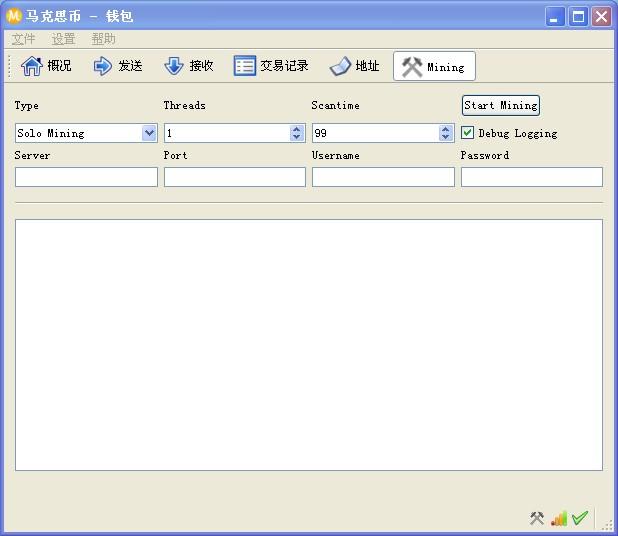 马克思币挖矿机软件 v0.8.6.0 绿色版 0