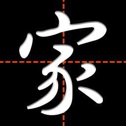 剑舞奇缘九游版