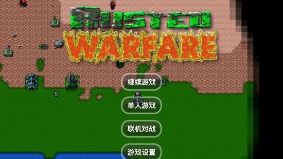 铁锈战争无限金币版(红警RTS) v1.11 钱柜娱乐官网版 1