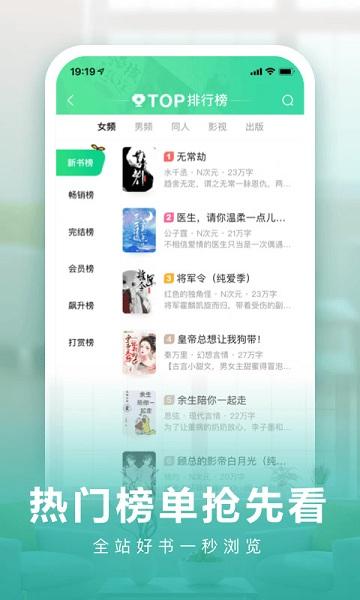 爱奇艺阅读小说免费版 v3.4.5 安卓最新版0