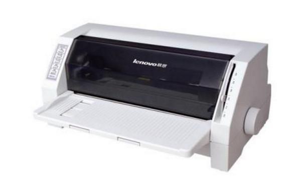 联想m7218w打印机驱动 v1.0.1.5 免费版 0