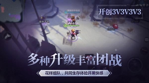 迷雾求生中文版 v1.0.30  安卓版 0