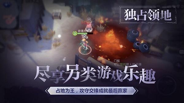 迷雾求生中文版 v1.0.30  安卓版 1