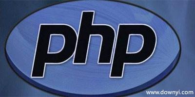 php开发工具哪个好?php用什么软件?php开发工具推荐
