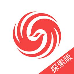 凤凰新闻探索版