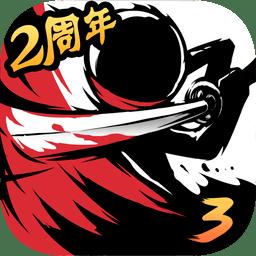 忍者必须死3pc模拟器版