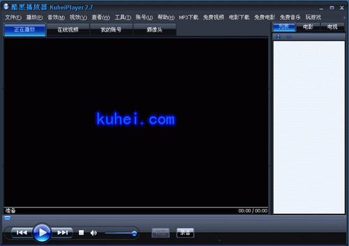 酷黑播放器(KuheiPlayer)