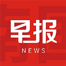 南国早报app