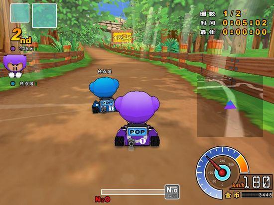 跑跑卡丁车游戏客户端