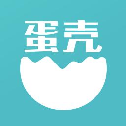 蛋壳公寓租房app