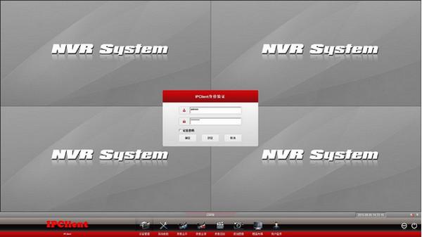 nvsip远程监控软件电脑客户端 v2.0.0.51 最新版 0