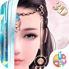 天仙子3d游戏