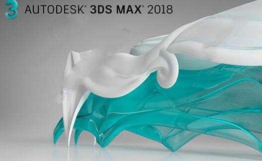 3ds Max 2018注��C序列�