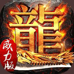 福彩3d选号投资专家电脑版
