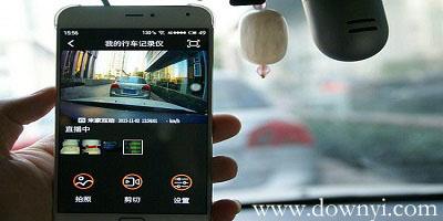 手机行车记录仪app哪个好?行车记录仪软件手机版下载