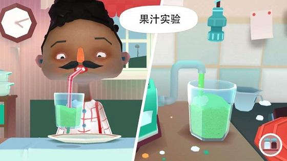 托卡厨房3中文版 v1.2.4 安卓版0