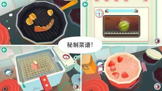 托卡厨房3中文版 v1.2.4 安卓版1