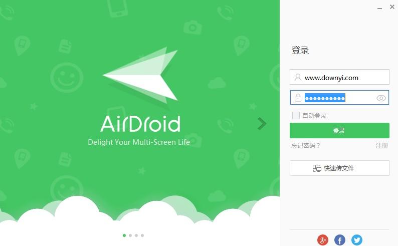 airdroid for mac v3.6.9.2 苹果电脑版 1