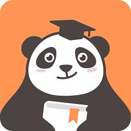 熊貓小課客戶端