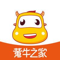 黄牛之家软件