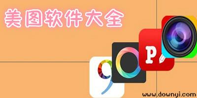 2019年杀软排行_热门交友app排行榜,盘点2019最火手机交友软件