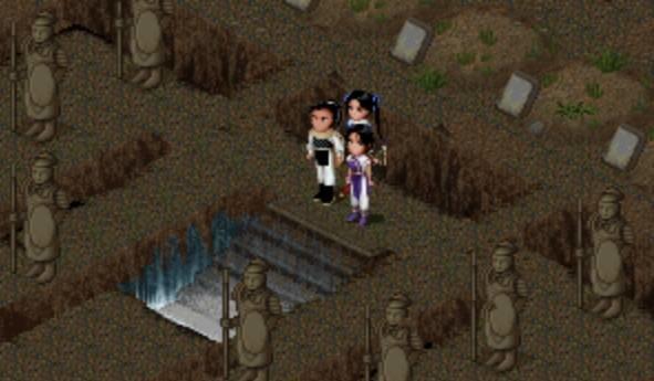 仙剑奇侠传1游戏单机版
