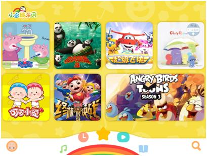 小企鹅乐园PC版 v3.5.0.351 最新免费版 2