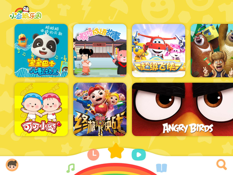 小企鹅乐园PC版 v3.5.0.351 最新免费版 0