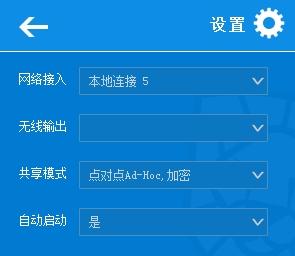 瑞星安全随身wifi驱动 v1.0.0.3 免费版 0
