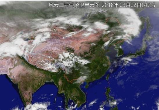实时气象卫星云图软件下载图片