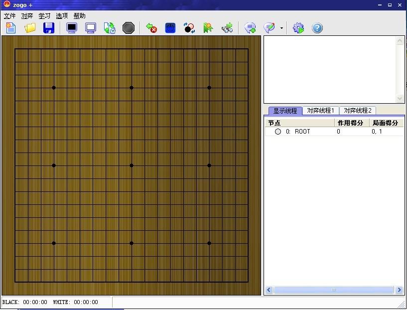 人工智能围棋对弈qg678钱柜678娱乐官网