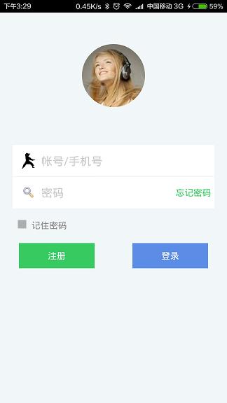子午养生 v1.1.03钱柜娱乐官网版 3
