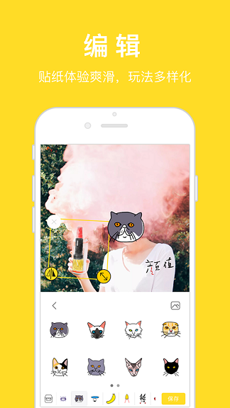 面魔app v3.1.3 安卓版 1