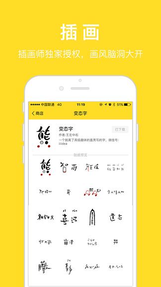 面魔app v3.1.3 安卓版 3