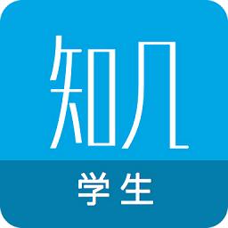 知己学生app