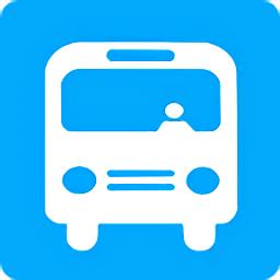 六安掌上公交App