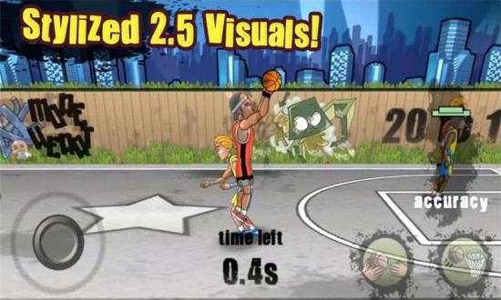 疯狂篮球App v4.03.0401 安卓版 3