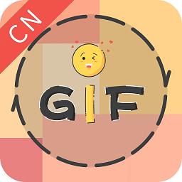 gif斗图制作qg678钱柜678娱乐官网