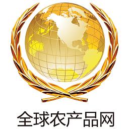 全球农产品网手机版