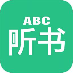 英語聽書app