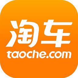淘车app