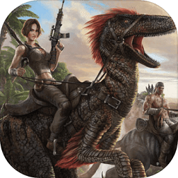 ARK方舟生存进化手机版v3.3 安卓最新版