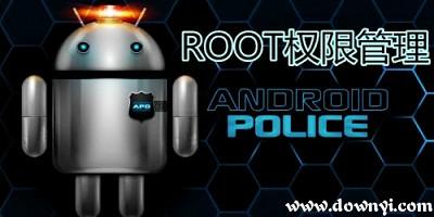 rootqg678钱柜678娱乐官网