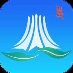 爱南宁app苹果版